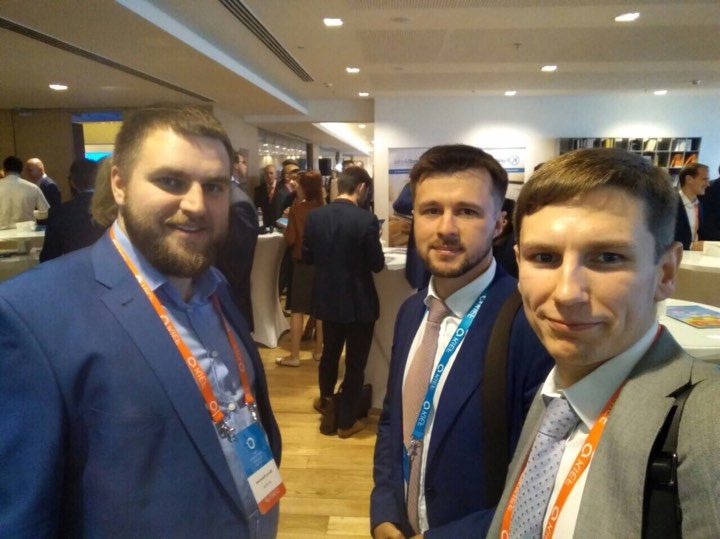 Head of Avellana Gold Ukrainian Representative Office Participates in International Economic Forum in Kyiv